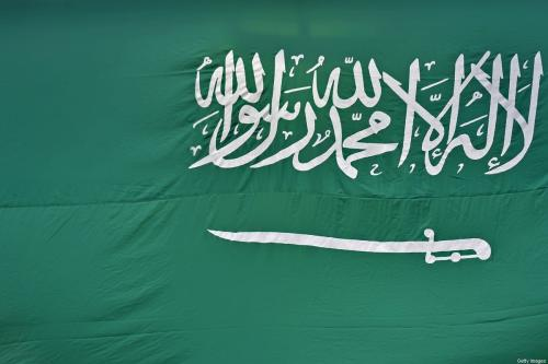 Bandeira nacional da Arábia Saudita na capital Riad, em 23 de setembro de 2020 [Fayez Nureldine/AFP via Getty Images]
