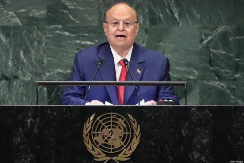 Presidente do Iêmen Abd Rabbu Mansour Hadi discursa na Assembleia Geral das Nações Unidas, em Nova York, 26 de setembro de 2018 [John Moore/Getty Images]