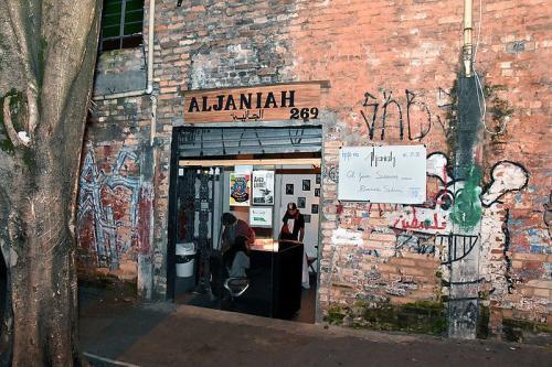 Bar e restaurante Al Janiah foi atacado com lançamento de gás lacrimogêneo e de pimenta no dia 1 de setembro de 2020 [Al Janiah]