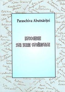coperta_carte_abutnaritei