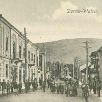 Ansamblul arhitectonic din centrul orașului Vatra Dornei: străzile Mihai Eminescu și Luceafărului