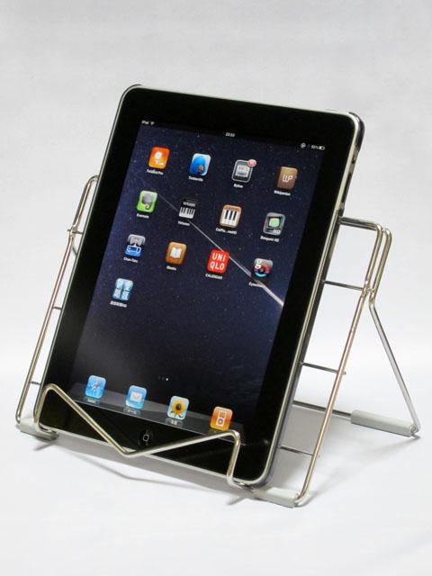 iPad のスタンドはこれで決まりかも | b's mono-log
