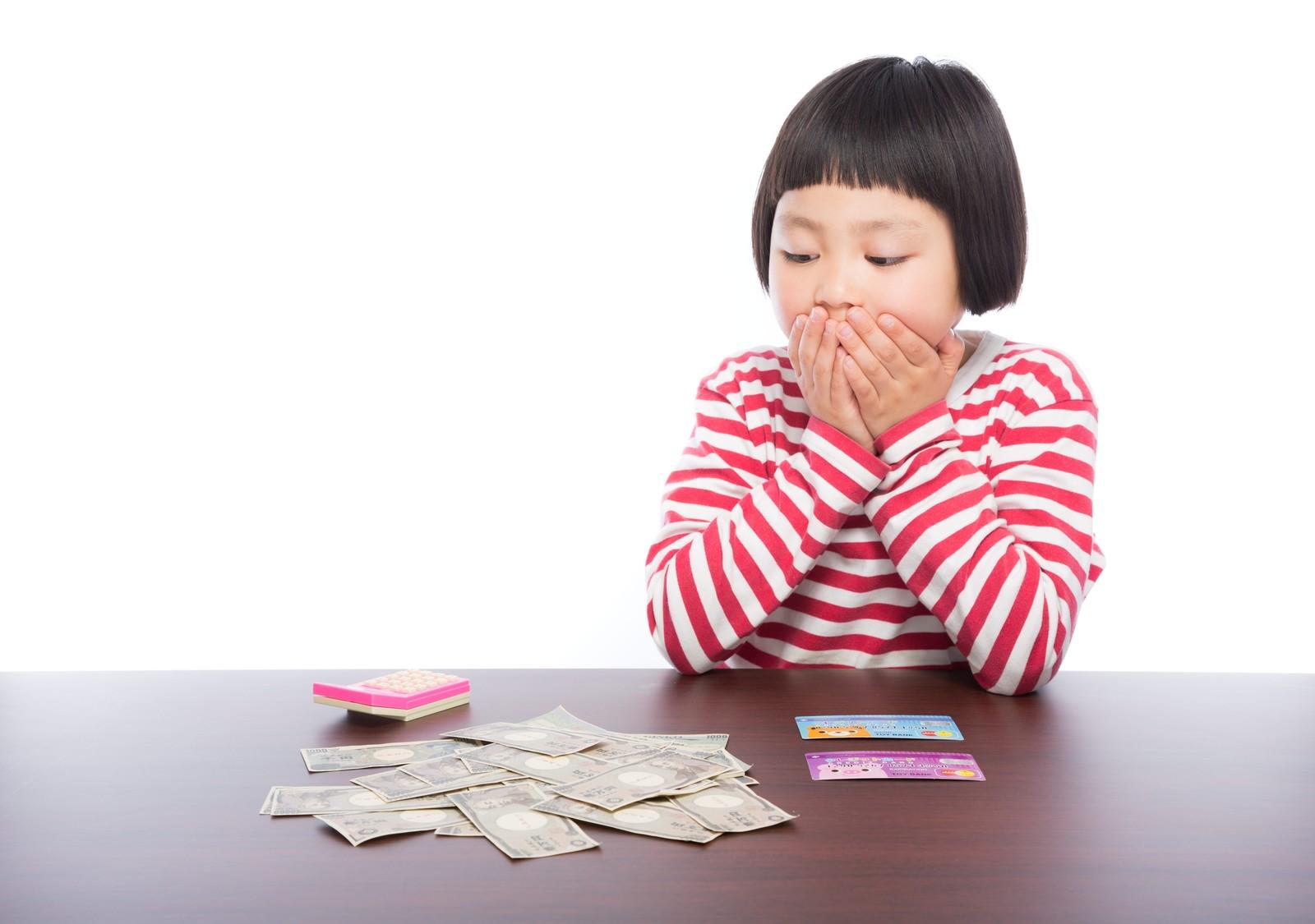 利益とお金の関係をつかめば財務が分かる!