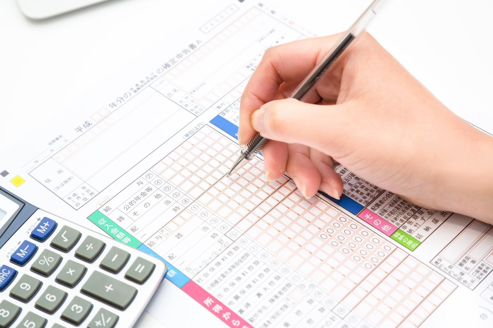 フリーランス・個人事業主の経費になる税金・経費にならない税金、税金の支払う時期まとめ