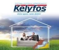 kelyfos εξωτερικη θερμομονωση