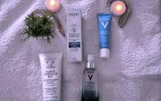 Vichy aqualia