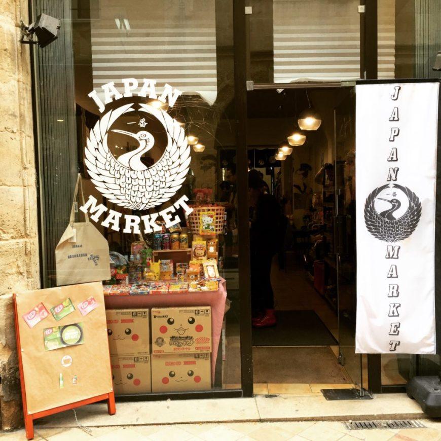 Tout pour se concocter un repas japonais ou coréen au Japan Market à Bordeaux