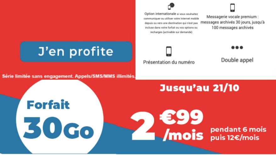 Пакет 30 ГБ для Auchan Télécom.