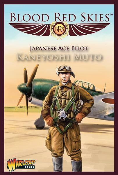 Blood Red Skies - Kawanishi N1K-1 'Shiden' Ace: Kaneyoshi Muto