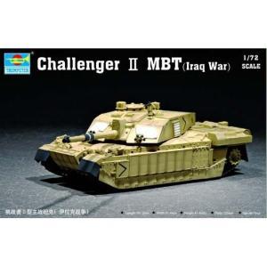 CHAR CHALLENGER II MBT (guerre en Irak)