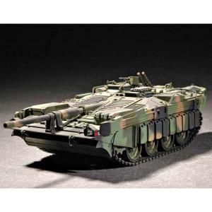 CHAR SUEDOIS Strv 103c