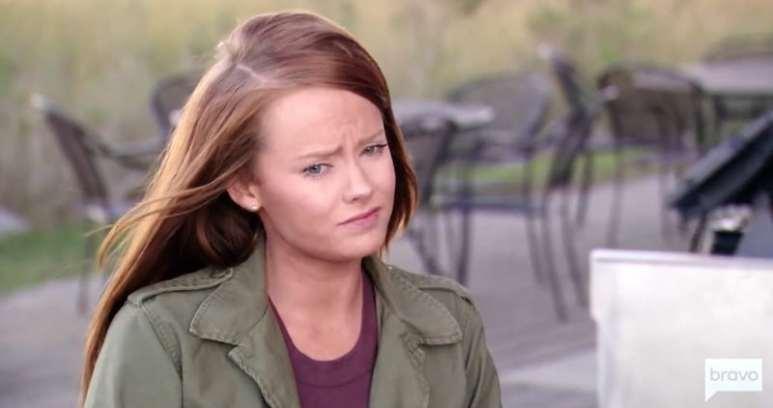 Kathryn Calhoun Dennis looking uncomfortable