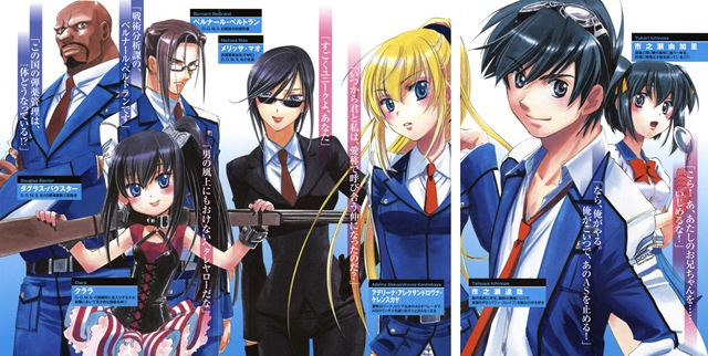 Full Metal Panic Another Light Novel Characters