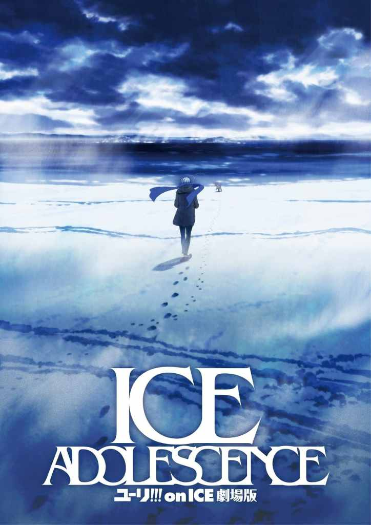 Yuri On Ice Movie Poster