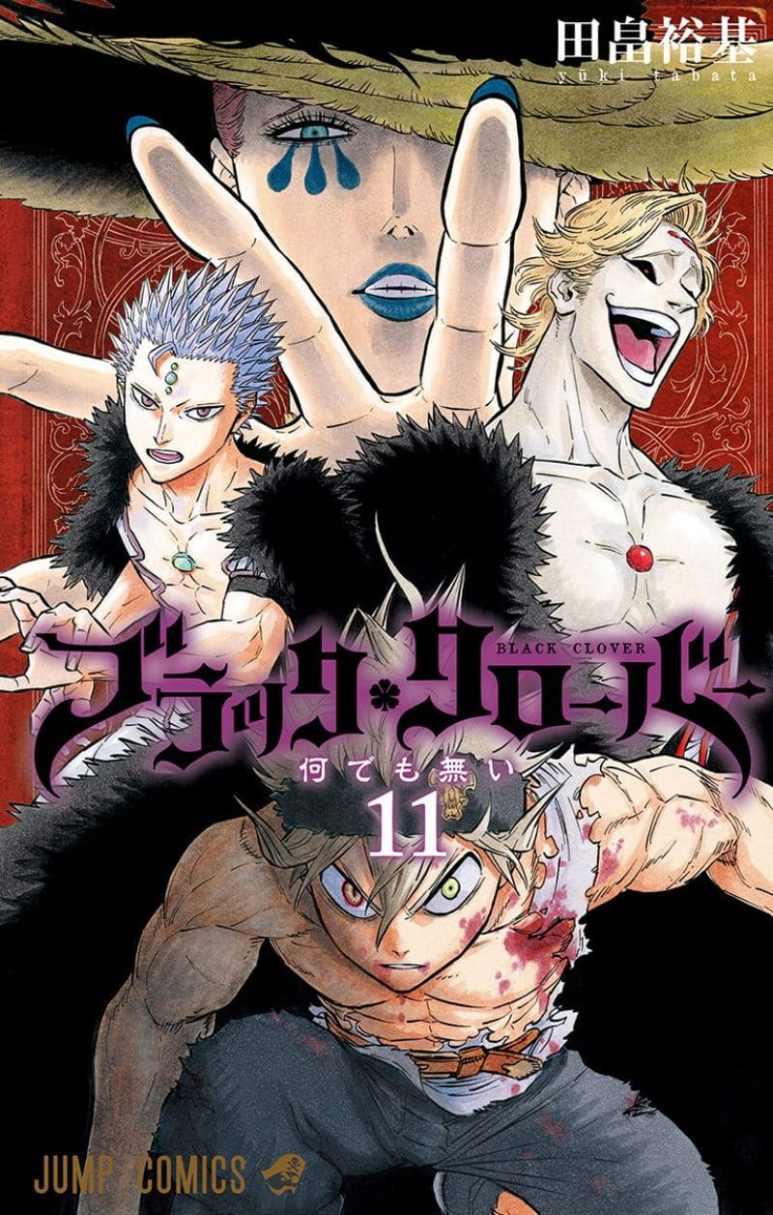 Black Clover Volume 11 Cover Manga