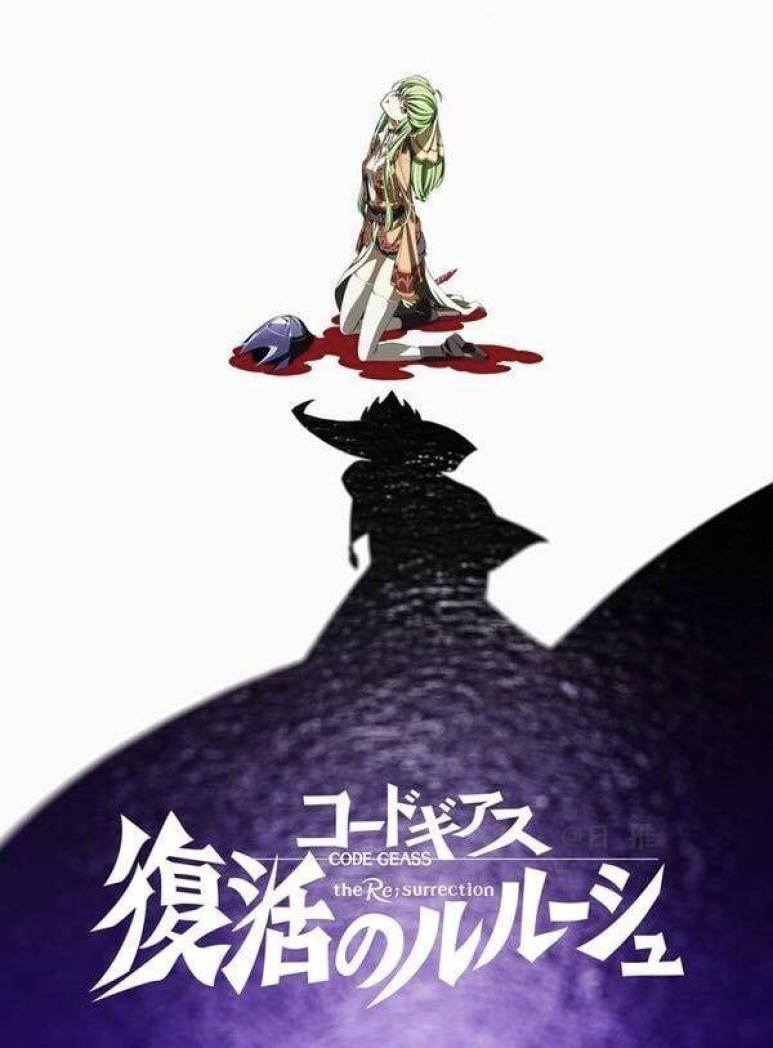 Code Geass Lelouch Of The Resurrection Poster