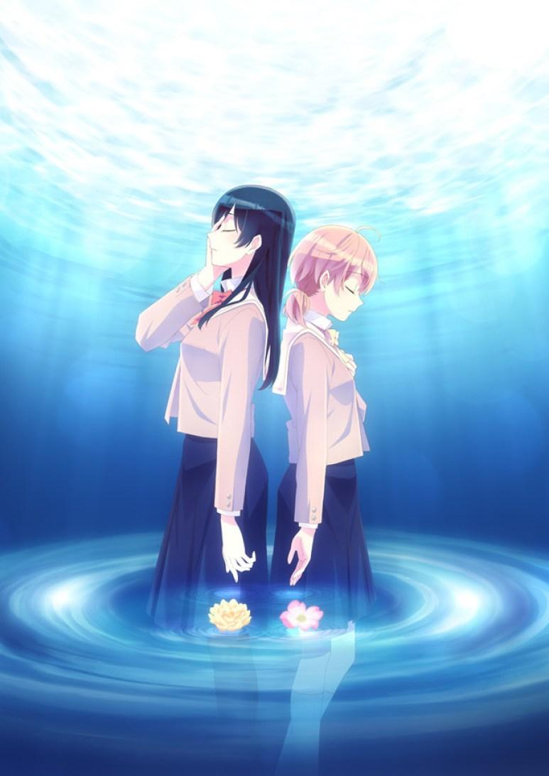 Bloom Into You Anime Key Visual