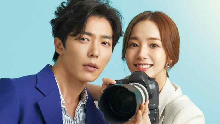 Her Private Life Poster featuring Park Min-Young and Kim Jae-Wook