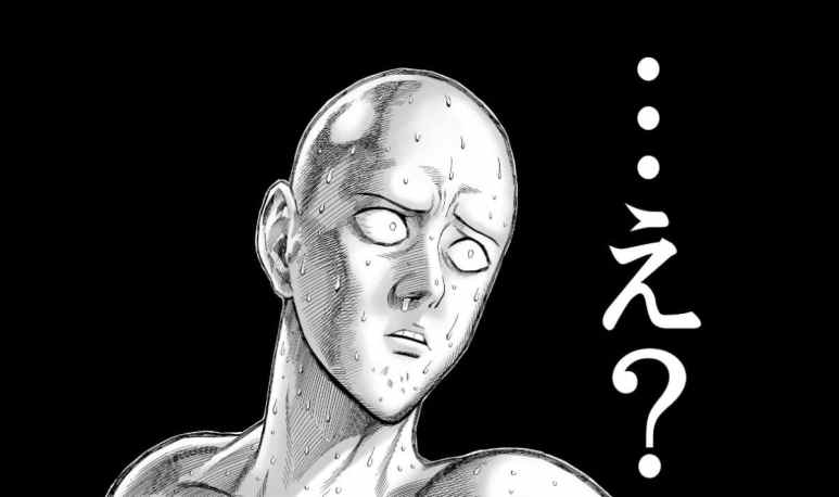 One Punch Man Saitama Eh Face