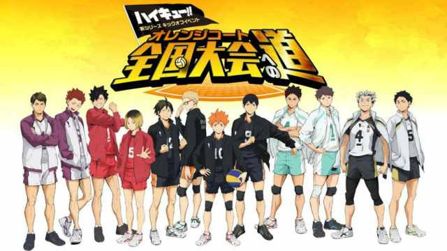 Image result for haikyuu season 4