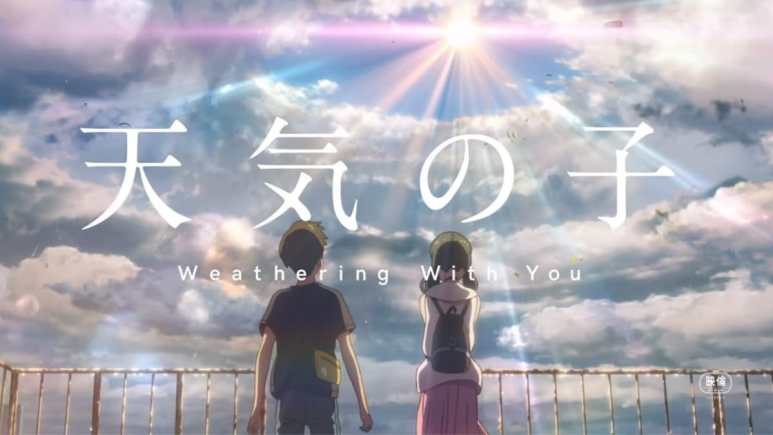 Weathering With You trailer artwork