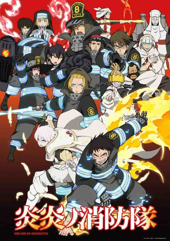 Fire Force 2nd Cour Anime Key Visual