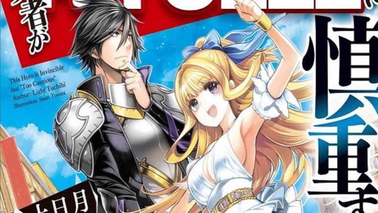 Manga cover for The Hero is Overpowered but Overly Cautious