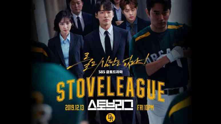Hot Stove League – K-Drama