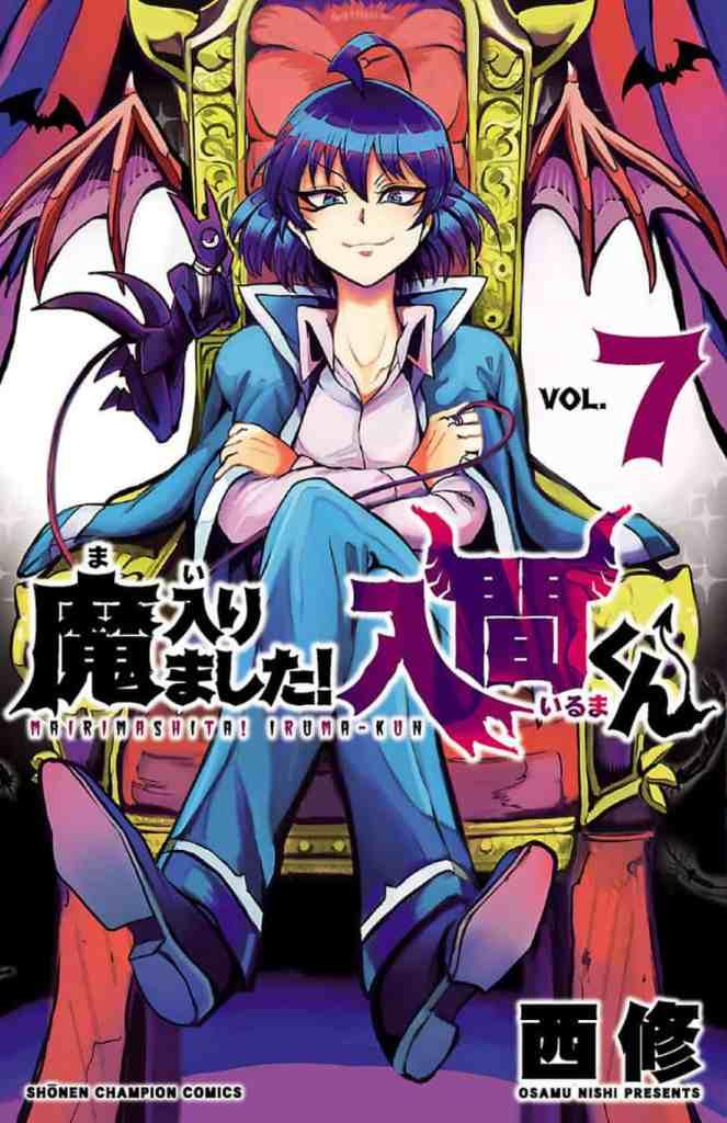 Welcome To Demon School Iruma-kun Manga Volume 7 Cover Art Mairimashita Iruma-kun