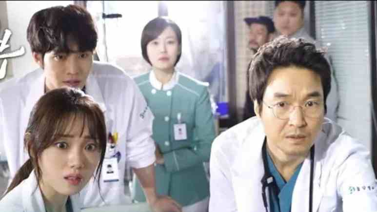 Romantic Doctor Teacher Kim 2 poster 2