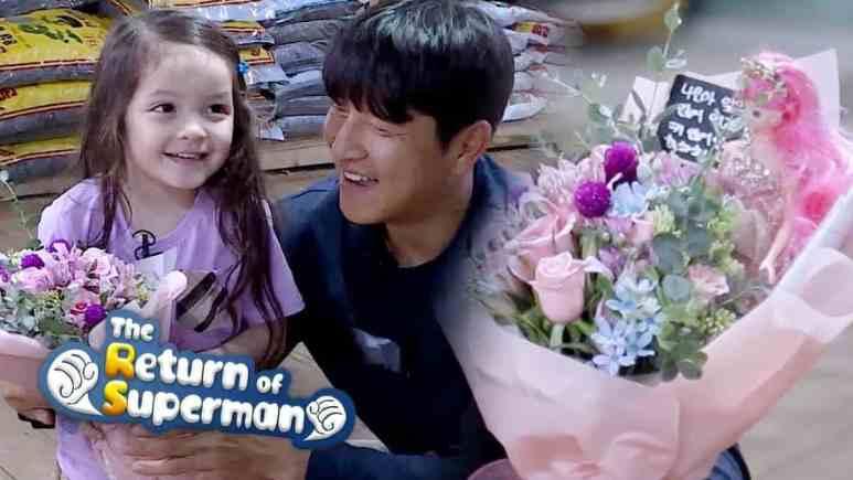 Park Joo-Ho on Return of Superman