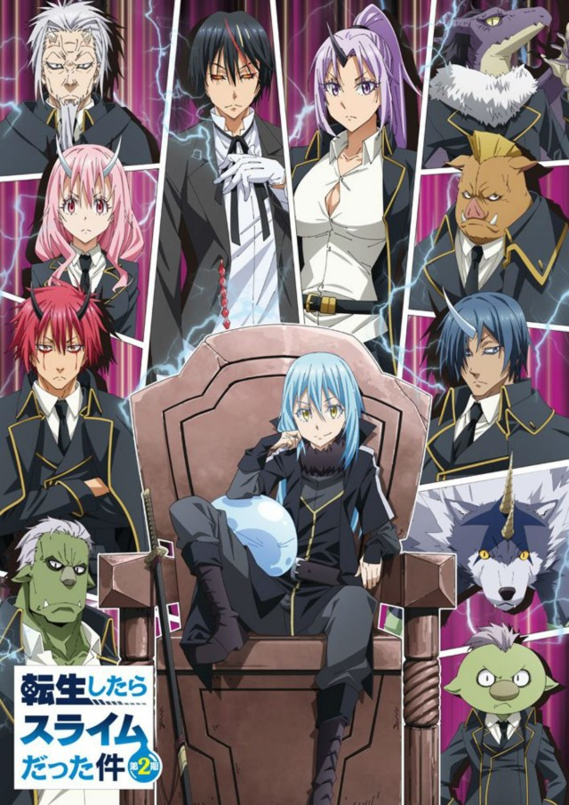 """""""That Time I Got Reincarnated as a Slime"""" Season 2 & """"The Slime Diaries"""" Anime Delayed"""