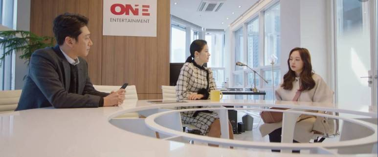 Han Soo-Yeon meeting with ONE Entertainment