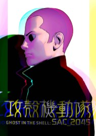 Ghost In The Shell SAC_2045 Anime Character Design 6