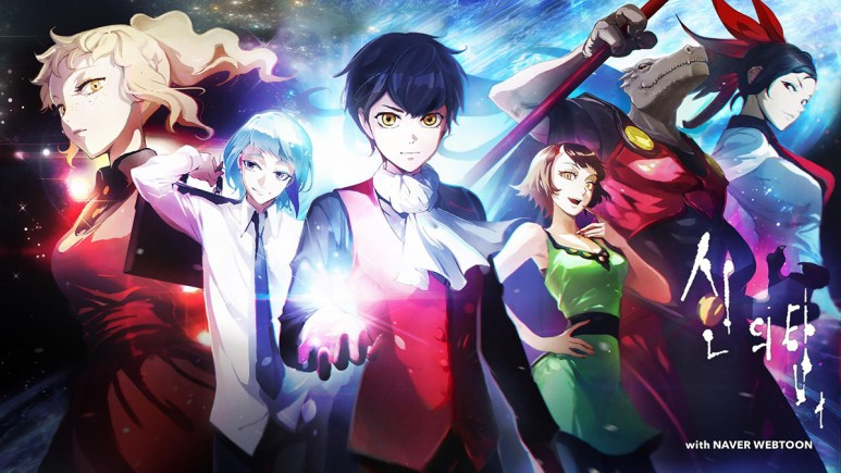 Tower Of God character art