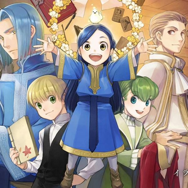 Ascendance of a Bookworm Season 3 release date predictions: Honzuki no Gekokujou: Shisho ni Naru Tame ni wa Shudan wo Erandeiraremasen Season 3 production confirmed