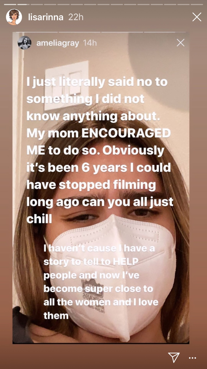 Amelia Gray speaks out