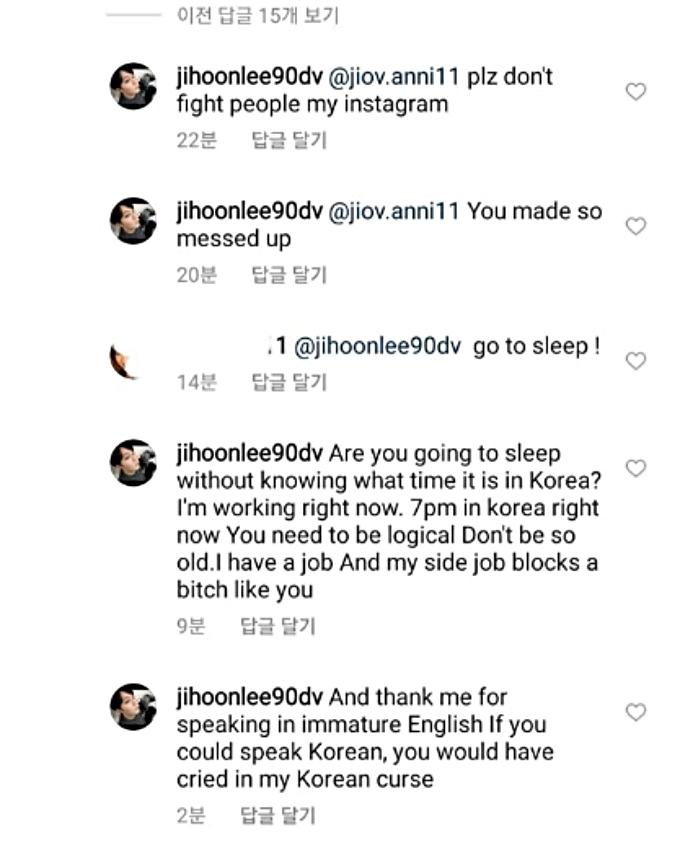 Jihoon Lee blast fans for telling him to get a job
