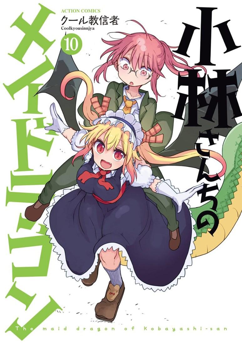 Dragon Maid 10
