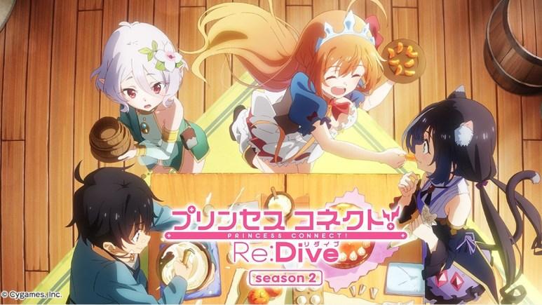 Princess Connect! Re:Dive 2