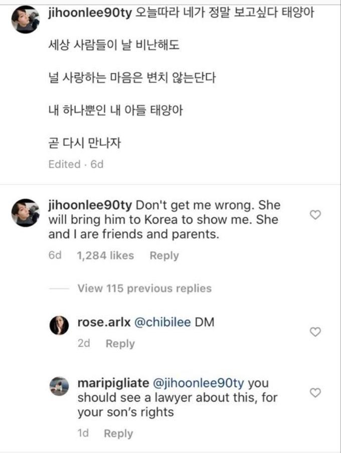 Jihoon's Instagram comment. Pic credit: @jihoonlee90ty / Instagram