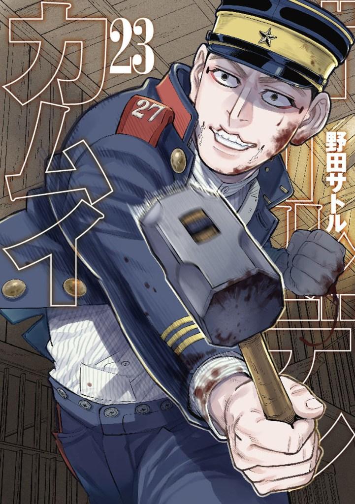 Golden Kamuy Usami Tokishige