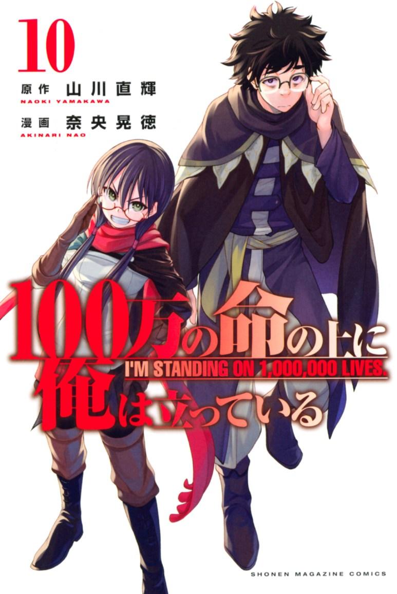 100-Man no Inochi no Ue ni Ore wa Tatteiru 10