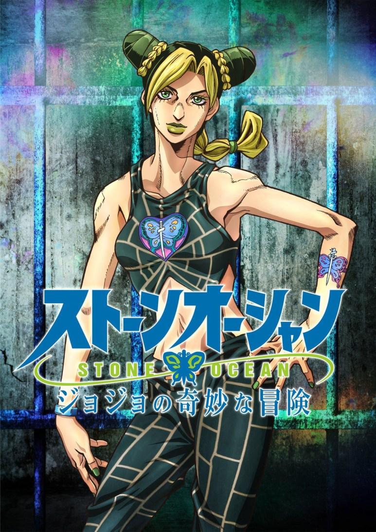JoJo Part 6 anime