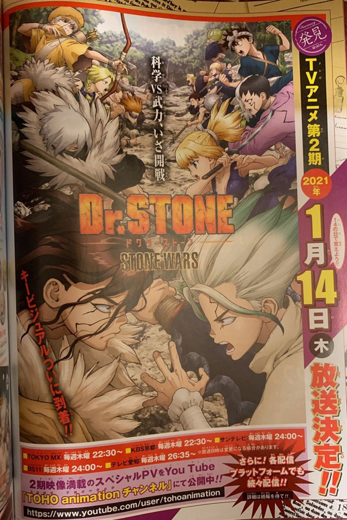 Dr. STONE Stone Wars Release Date