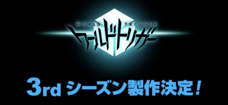 World Trigger Season 3