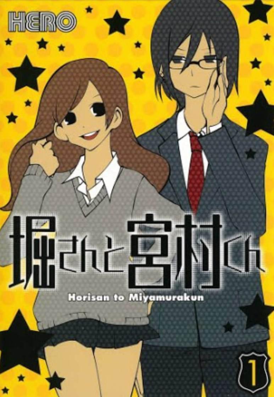 Hori-san to Miyamura-kun Volume 1