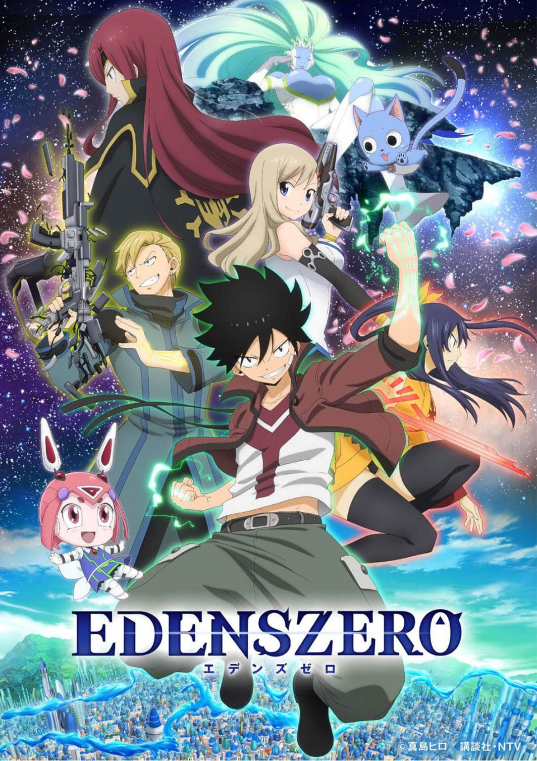 EDENS ZERO release date on Netflix U.S./Hulu - Summer 2021 ...