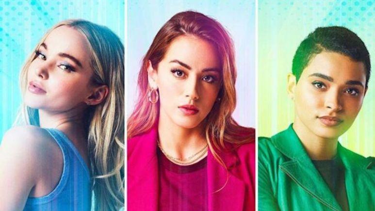 Teaser image for The Powerpuff Girls reboot.