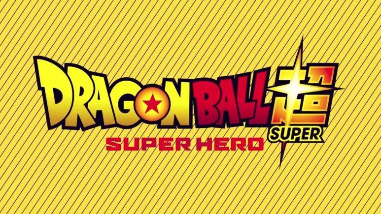 DBS Super Hero